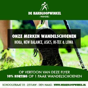hardloopwinkel-denhaag-dec2015